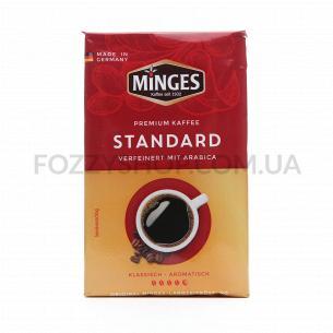 Кава мелена Minges Standard
