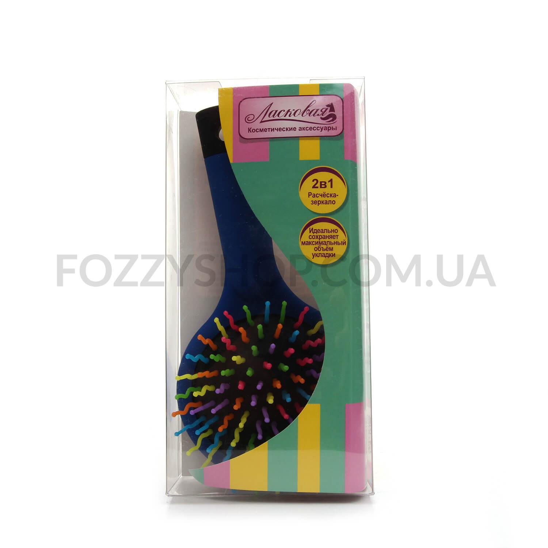 Расческа Ласковая Rainbow brush для объема синяя