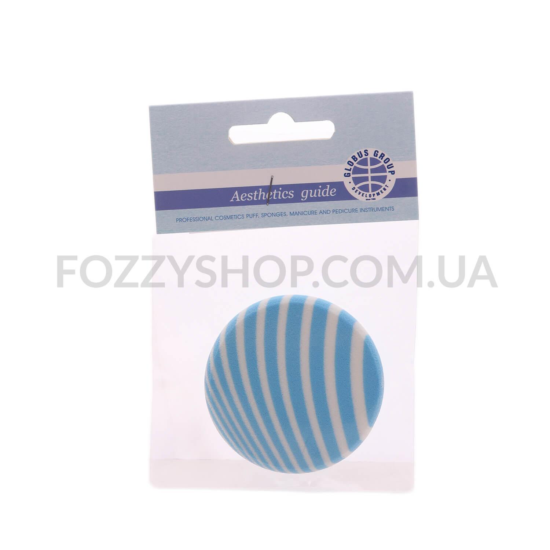 Спонж для макияжа Globus Group в бело-синюю полоску Р5881