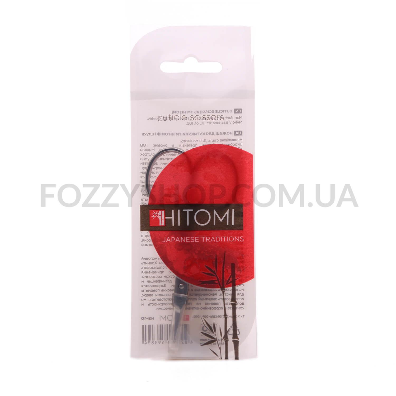 Ножницы для кутикулы Hitomi короткие HS-10