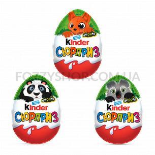 Яйцо шоколадное Kinder-Сюрприз