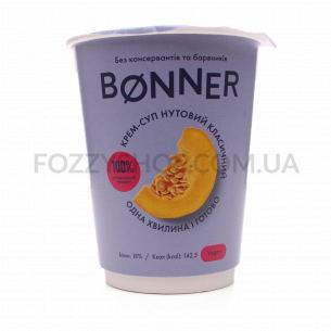 Крем-суп Bonner нутовий класичний