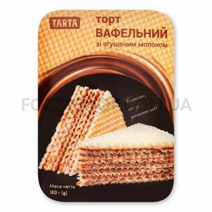 Торт Tarta Вафельный со згущеным молоком