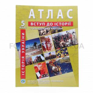 Атлас Історія України 5 клас ІПТ