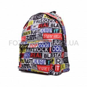 Рюкзак Yes! Real Life молодежный ST17