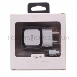 Набор Havit USB charger UC217S + Micro USB cable bk/wh1м
