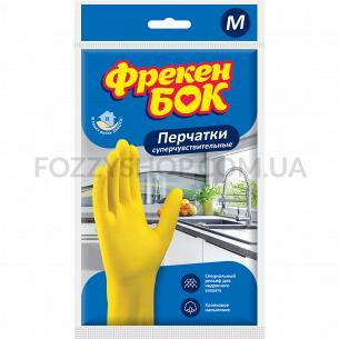 Перчатки Фрекен Бок д/мытья...