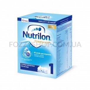 Смесь Nutrilon 1 молочная