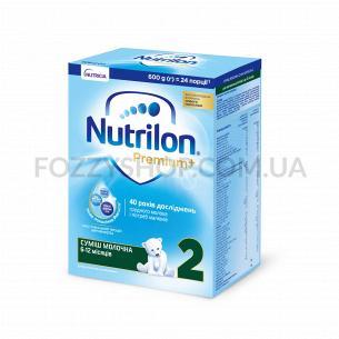 Суміш Nutrilon 2 молочна