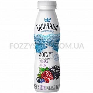 Йогурт Галичина лесная...