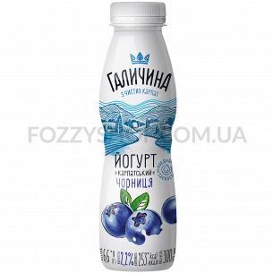 Йогурт Галичина чорниця...
