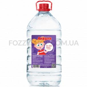 Вода питна Аквуля дитяча