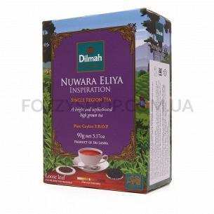 Чай черный Dilmah Nuwara Eliya Inspiration