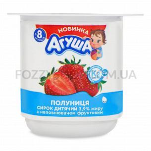Сирок Агуша полуниця для дітей від 8-ми місяців 3,9%