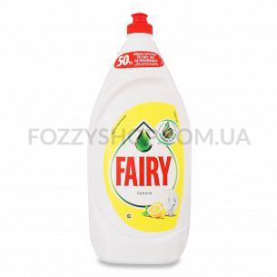 Засіб для миття посуду Fairy Соковитий лимон