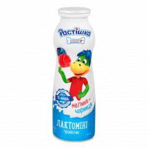 Йогурт Растишка Лактоміні малина-чорниця 1,5%
