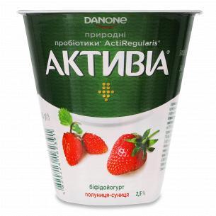 Бифидойогурт Активиа клубника-земляника 2.5% стакан
