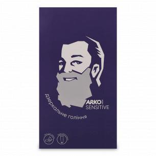 Набір ARKO Men Sensitive: піна для гоління 200мл + крем після гоління 50мл