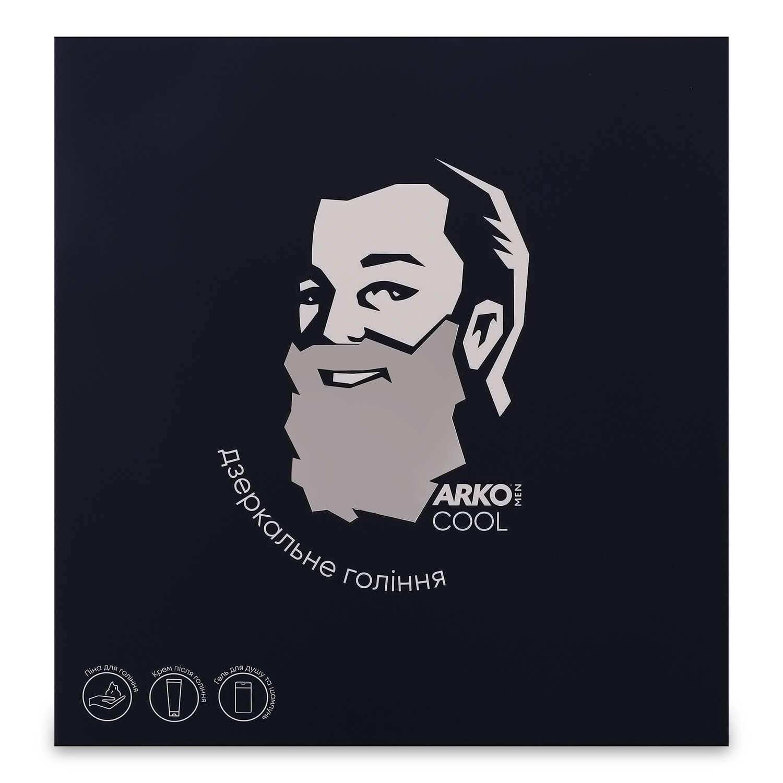 Набор ARKO Men Cool: пена для бритья 200мл + крем после бритья 50мл + гель для душа и шампунь 2в1 260мл
