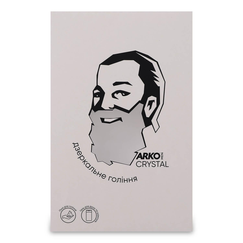 Набор ARKO Men Crystal: пена для бритья 200мл + гель для душа и шампунь 2в1 260мл
