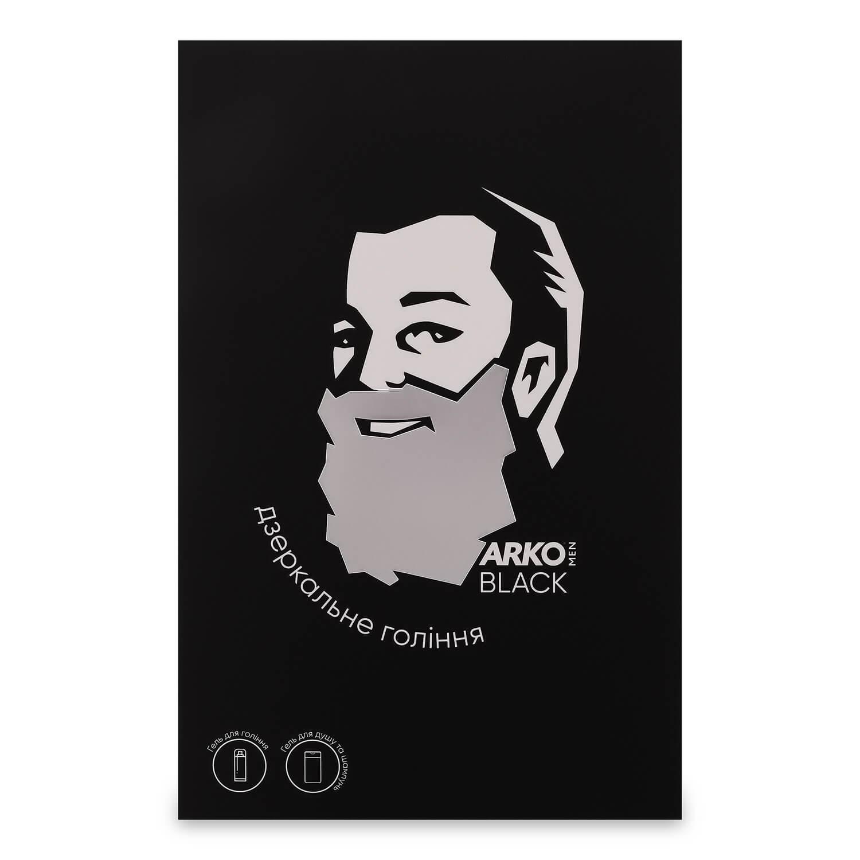 Набор ARKO Men Black: гель для бритья и умывания 200мл + гель для душа и шампунь 2в1 260мл