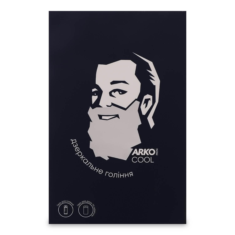 Набор ARKO Men Cool: гель для бритья 200мл + гель для душу та шампунь 2в1 260мл