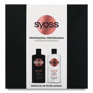 Набір Syoss Keratin: шампунь 440 мл + бальзам 440 мл для ламкого волосся