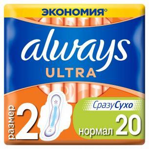 Прокладки гігієнічні Always...