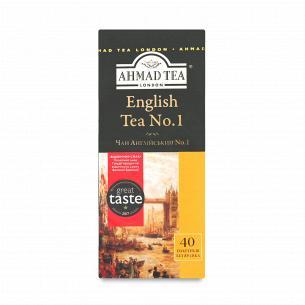 Чай Ahmad tea Англійський №1