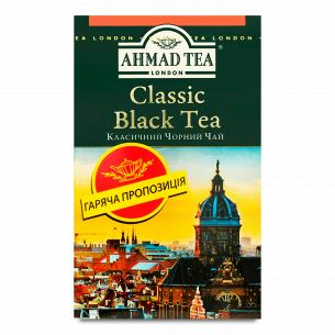 Чай черный Ahmad tea...