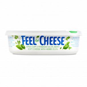 Сир Feel the Cheese вершковий з травами 22,5%