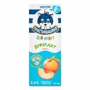 Бифидойогурт Простоквашино для малят персик 2,4%