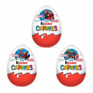 Яйце шоколадне Kinder-Сюрприз