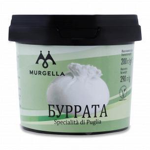 Сыр Murgella Буррата 56% из коровьего молока