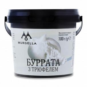 Сыр Murgella Буррата с трюфелем 60% из коровьего молока