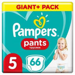 Подгузники-трусики Pampers...
