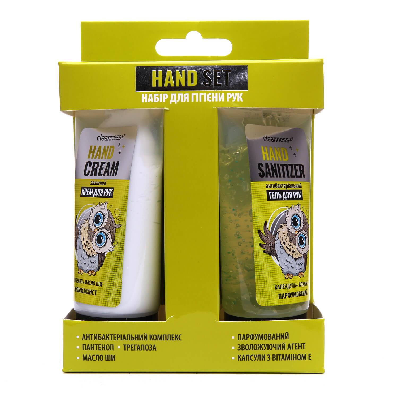 Набор косметический для рук Cleanness+ Hand Set Protect