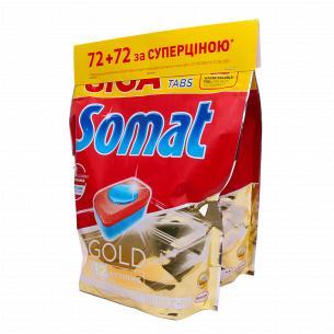 Таблетки для посудомийних машин Somat Gold