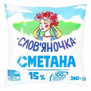 "Сметана ""Слов`яночка"" 15% п/э"