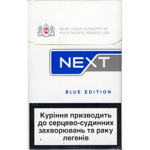 Купить некст сигареты электронные сигарету купить киев