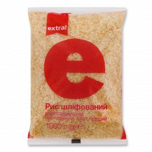 Рис Extra! пропаренный
