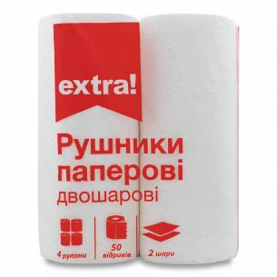Рушники паперові Extra!...