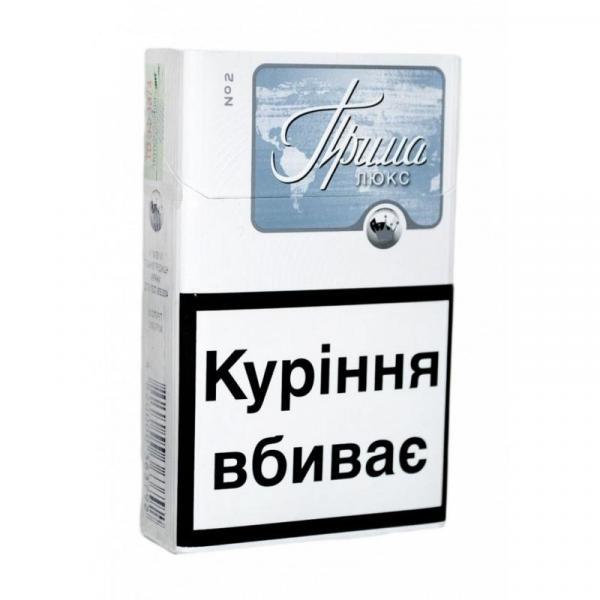 люкс сигареты купить в