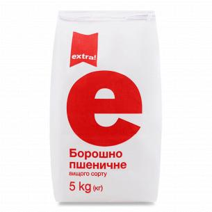 Мука пшеничная Extra! в/с