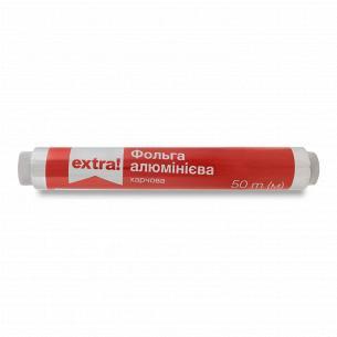 Фольга Extra! алюмінієва 50м