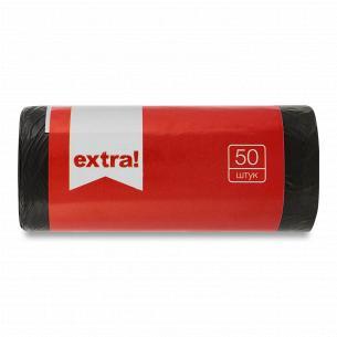 Пакеты для мусора Extra! 35л