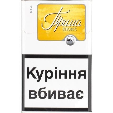 Купить сигареты приму люкс какие сигареты можно купить