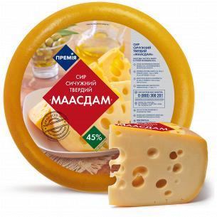 Сыр Премія Маасдам 45%