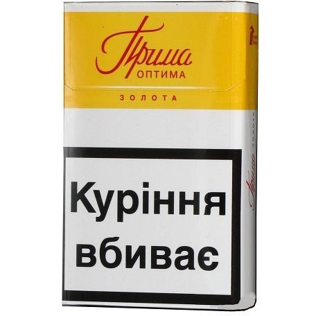 Сигареты оптима купить табак оптом киров