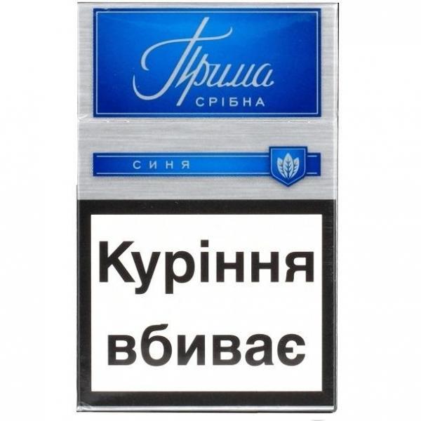 сигареты прима цены оптом